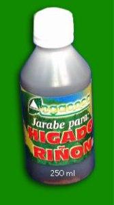 hidago_rinon11