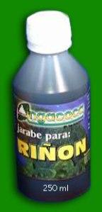 Rinon5